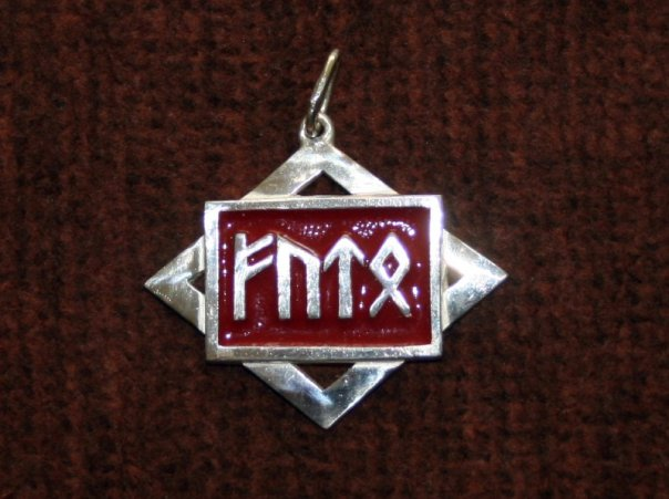фк ришелье эмблема